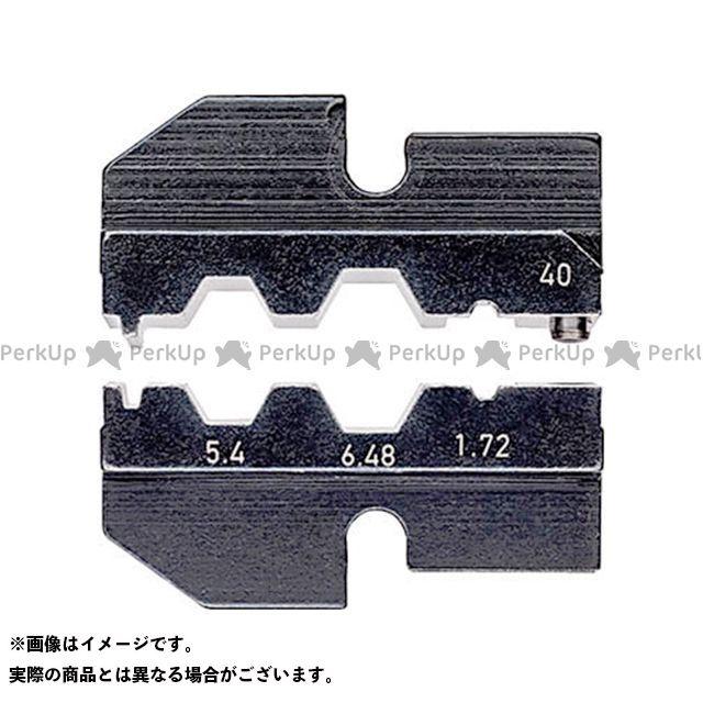クニペックス 切削工具 9749-40 圧着ダイス(9743-200用)  KNIPEX