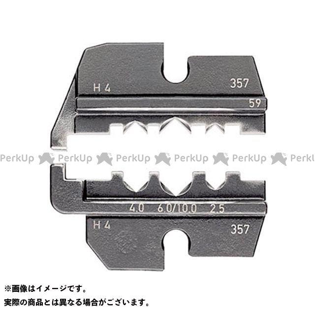 KNIPEX クニペックス 切削工具 工具 クニペックス 切削工具 9749-59 圧着ダイス(9743-200用)  KNIPEX