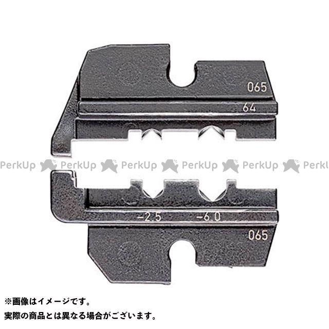 クニペックス 切削工具 9749-64 圧着ダイス(9743-200用)  KNIPEX