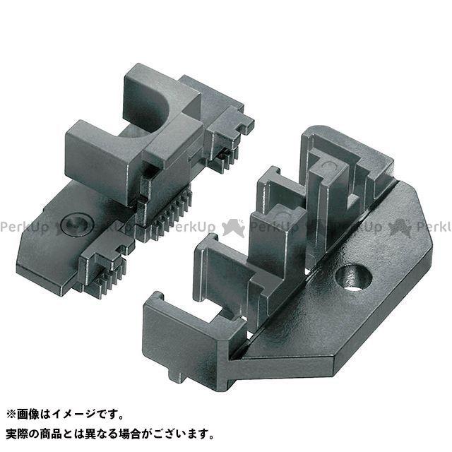 クニペックス 切削工具 9749-70 圧着ダイス(9743-200用)  KNIPEX