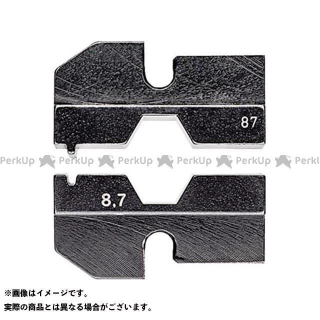 クニペックス 切削工具 9749-87 圧着ダイス(9743-200用)  KNIPEX