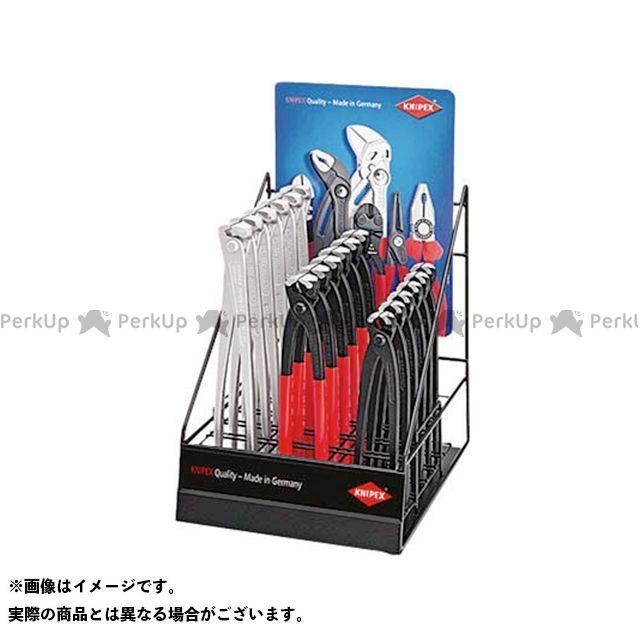 クニペックス 作業場工具 0019343 ディスプレイスタンド  KNIPEX