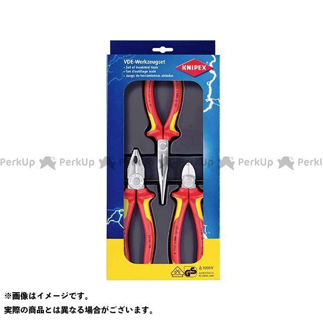 クニペックス ハンドツール 002012 セーフティパック  KNIPEX