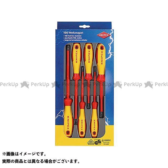 【無料雑誌付き】KNIPEX ハンドツール 002012V01 絶縁ドライバーセット クニペックス