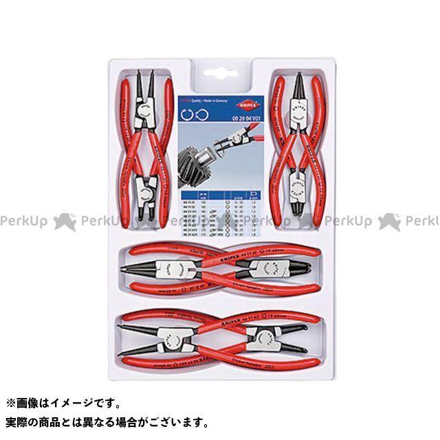 クニペックス ハンドツール 002004V01 スナップリングプライヤーセット(8本組) KNIPEX