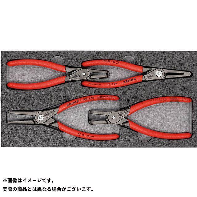クニペックス ハンドツール 002001V09 精密スナップリングPセット(4ホン トレイツキ) KNIPEX