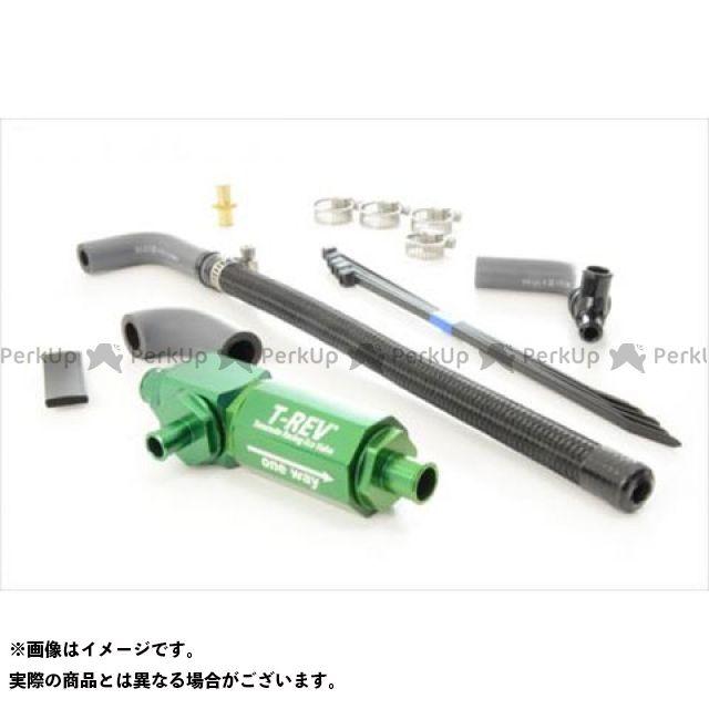 TERAMOTO G310R その他エンジン関連パーツ T-REVαシステム G310R カラー:グリーン テラモト