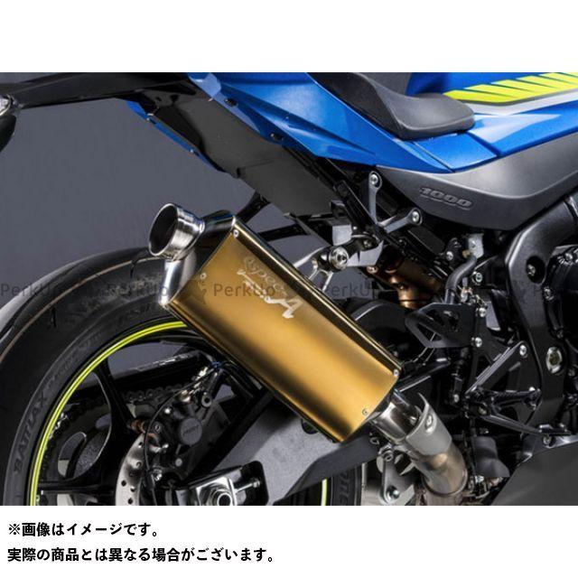 【エントリーで最大P23倍】YAMAMOTO RACING GSX-R1000 マフラー本体 17~GSX-R1000R SLIP-ON TYPE-S ゴールド ヤマモトレーシング