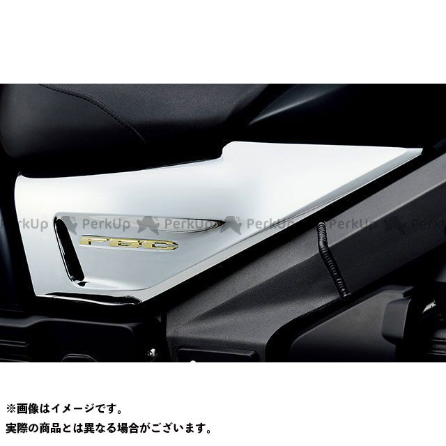 【エントリーで更にP5倍】ホンダ ゴールドウイングF6C カウル・エアロ サイドカバー クロムメッキタイプ Honda