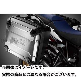 ホンダ CRF1000Lアフリカツイン ツーリング用ボックス パニアケース ワン・キー・システムタイプ Honda