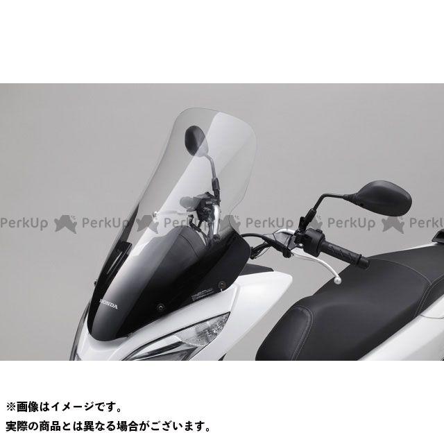 【エントリーで更にP5倍】ホンダ PCX125 PCX150 スクリーン関連パーツ ボディマウントシールド Honda