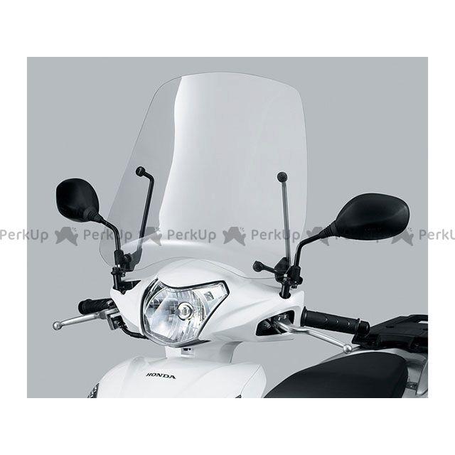 【エントリーでポイント10倍】送料無料 Honda ディオ110 スクリーン関連パーツ ウインドシールド