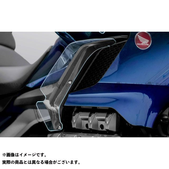 ホンダ ゴールドウイング その他外装関連パーツ ロアディフレクター Honda
