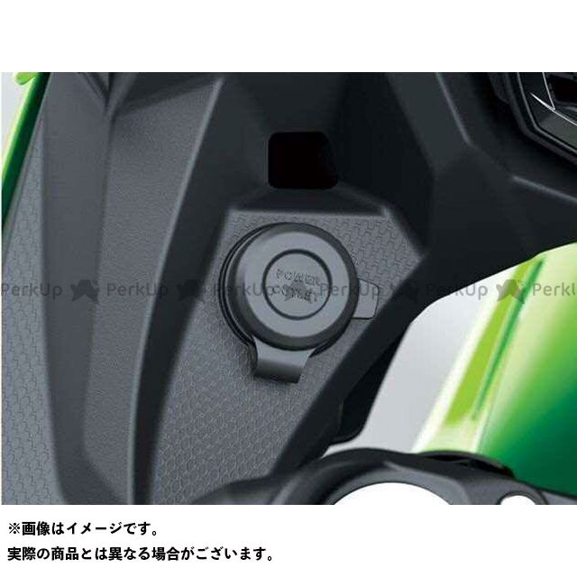 【エントリーで更にP5倍】KAWASAKI ニンジャ250 ニンジャ400 その他電装パーツ DC電源ソケット カワサキ