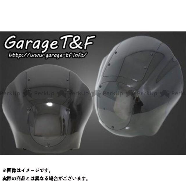 ガレージティーアンドエフ 汎用 カウル・エアロ フェアリングカウルキット スクリーンカラー:スモーク ガレージT&F