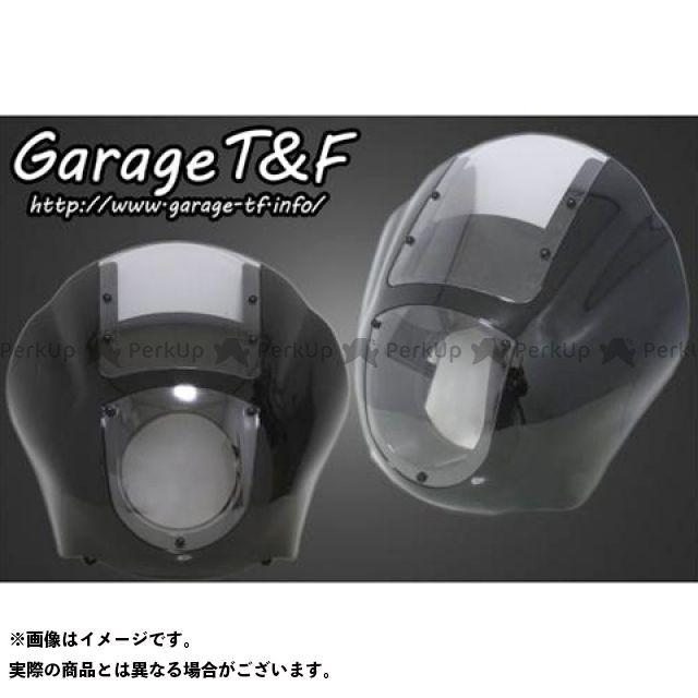 ガレージティーアンドエフ スティード400 カウル・エアロ フェアリングカウルキット スクリーンカラー:クリアー ガレージT&F