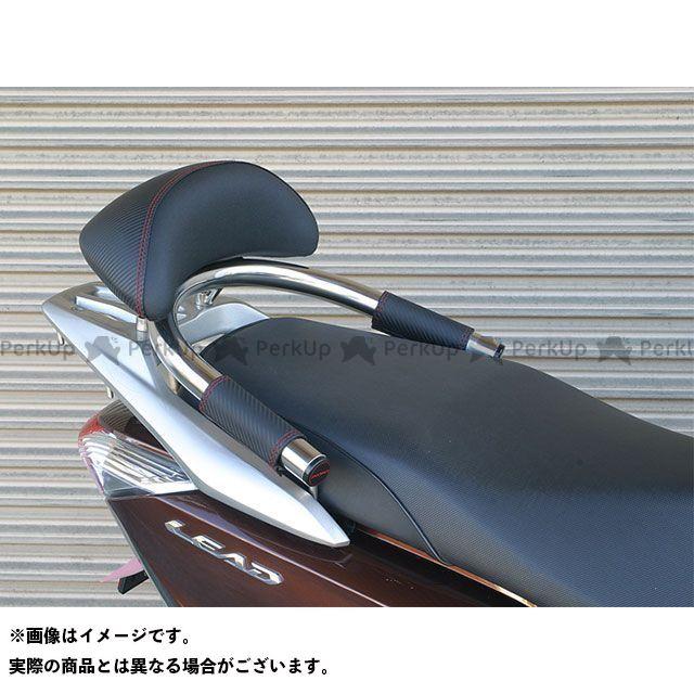 【特価品】ADIO リード125 タンデム用品 タンデムバー アディオ