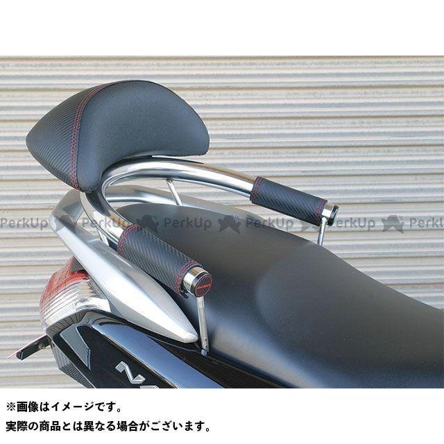 ADIO エヌマックス155 エヌマックス125 タンデム用品 タンデムバー アディオ