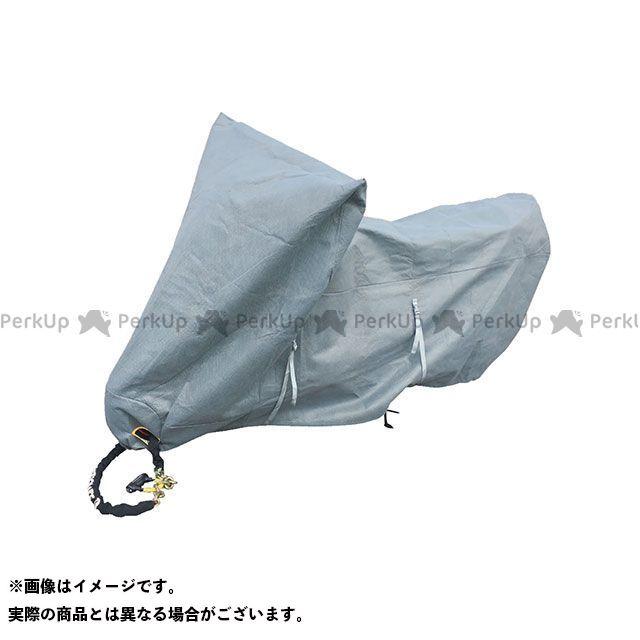ヒラヤマサンギョウ ビッグスクーター用カバー 透湿防水バイクカバー Ver.II 大型スクーターボックス付 平山産業