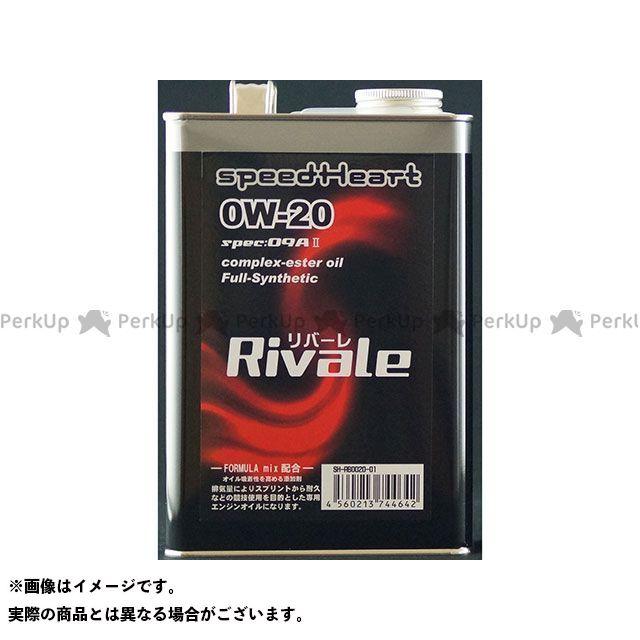 スピードハート エンジンオイル リバーレ 2輪競技専用 spec-09AII 0W-20 20L speed Heart