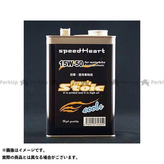 スピードハート エンジンオイル フォーミュラストイック クールズ 15W-50 容量:20L speed Heart