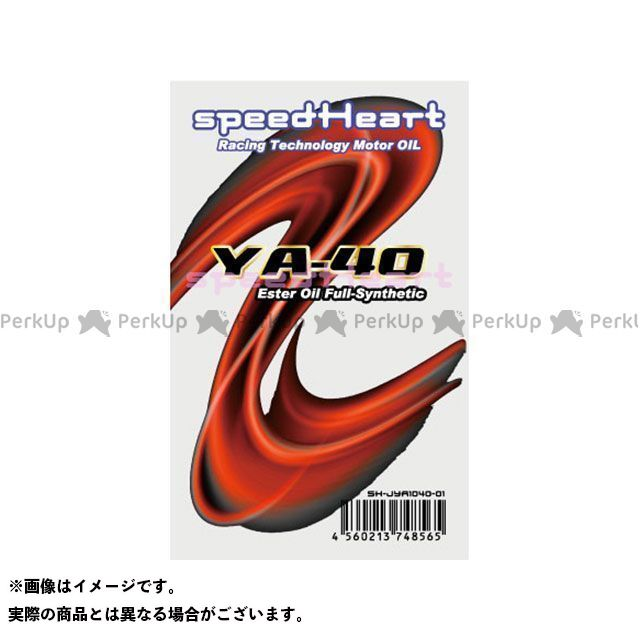 スピードハート エンジンオイル YA-40 10W-40 容量:4L speed Heart