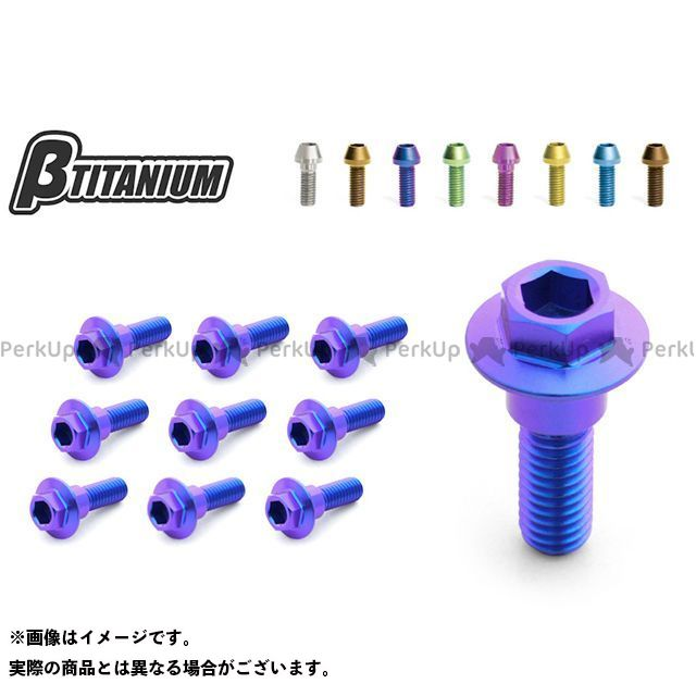 βTITANIUM YZF-R1 YZF-R1M YZF-R6 その他ブレーキ用パーツ フロントブレーキディスクローターボルトキット リーフグリーン(陽極酸化あり) ベータチタニウム