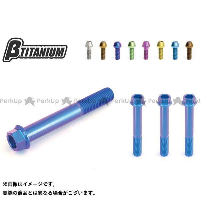 βTITANIUM Rナインティ S1000R S1000RR その他ブレーキ用パーツ フロントキャリパーマウントボルトキット アイスブルー(陽極酸化あり) ベータチタニウム