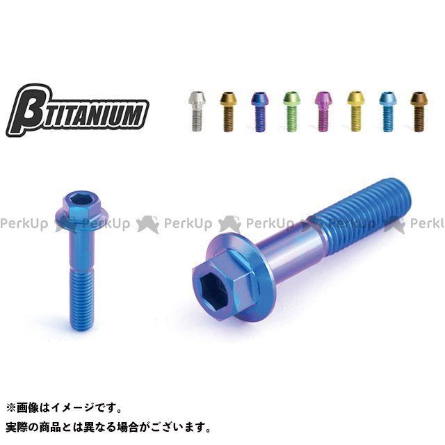 βTITANIUM ZRX1200ダエグ ZRX1200R その他サスペンションパーツ ステアリングステムトップボルトキット 仕様:ブラウンゴールド(陽極酸化あり) ベータチタニウム