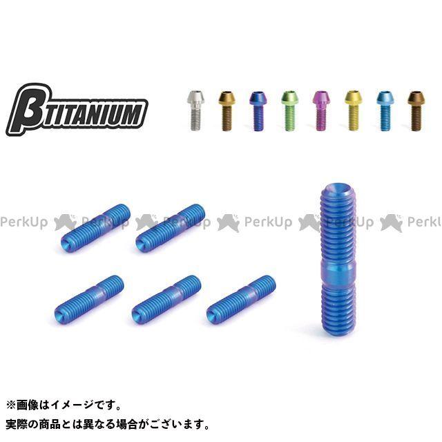 βTITANIUM MT-09 XSR900 その他マフラーパーツ エキゾーストスタッドボルトキット 仕様:ダンデライオンイエロー(陽極酸化あり) ベータチタニウム