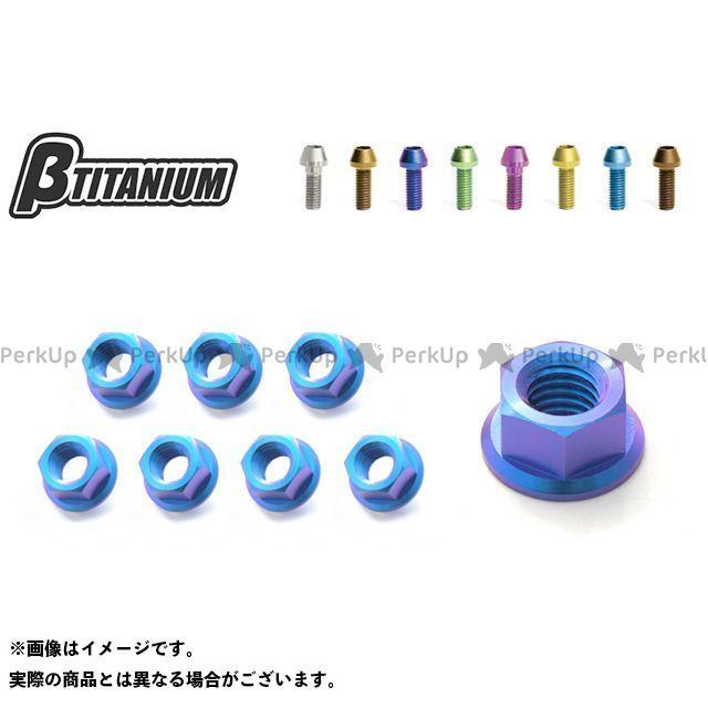 βTITANIUM S1000R S1000RR その他マフラーパーツ エキゾーストスタッドナットキット アイスブルー(陽極酸化あり) ベータチタニウム
