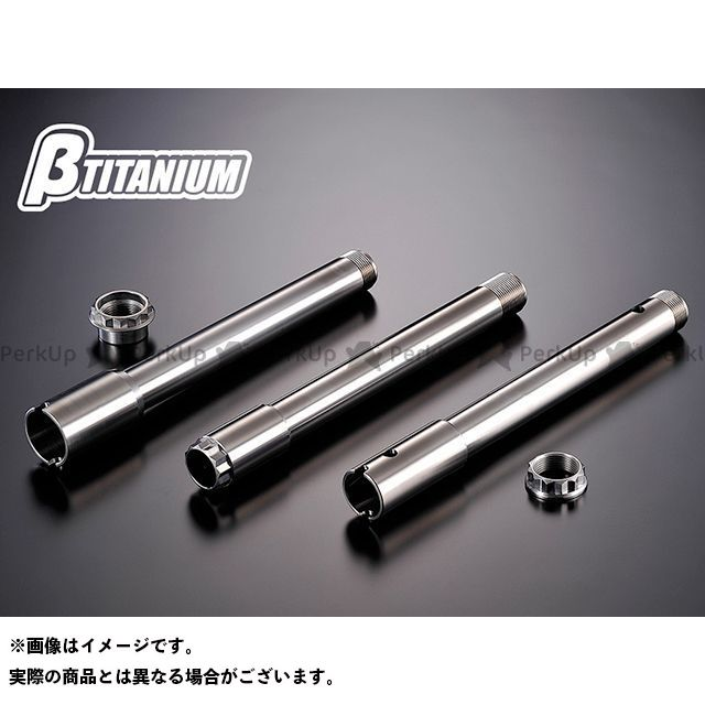【エントリーで更にP5倍】βTITANIUM ニンジャ1000・Z1000SX Z1000 Z800 ハブ・スポーク・シャフト フロントアクスルシャフトキット 仕様:アイスブルー(陽極酸化あり) ベータチタニウム