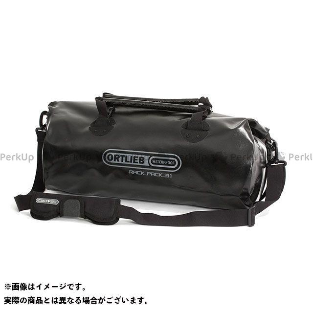 オルトリーブ ツーリング用バッグ ラックパック(ブラック) M ORTLIEB