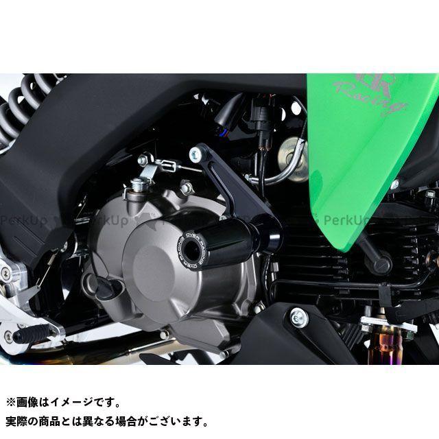 送料無料 OVER RACING Z125プロ スライダー類 エンジンスライダー(ブラック)