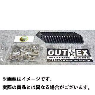 OUTEX W650 W800 ハブ・スポーク・シャフト スポークブースター フロント用 カラー:ブラックアルマイト アウテックス