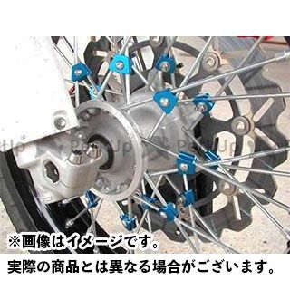 【エントリーで最大P23倍】OUTEX 690 SMC 690 SMC R ハブ・スポーク・シャフト スポークブースター フロント用 カラー:ブルーアルマイト アウテックス