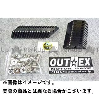 OUTEX CRF250L CRF250M ハブ・スポーク・シャフト スポークブースター リア用 ブラックアルマイト