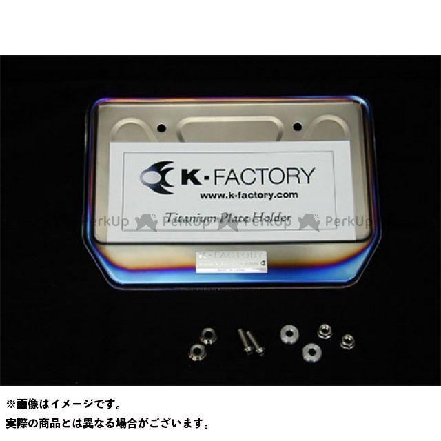 ケイファクトリー 汎用 その他外装関連パーツ チタニウムプレートフォルダー Kファクトリー