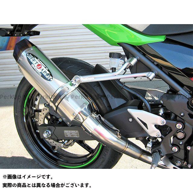 ビートジャパン ニンジャ250 マフラー本体 NASSERT-R Evolution Type II JP250用 ステンレスレーシングマフラー(クリアチタン) BEET