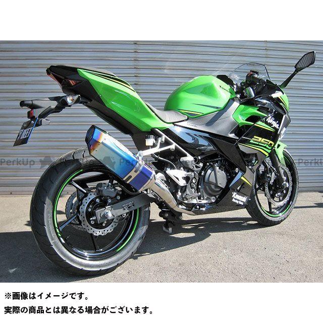 ビートジャパン ニンジャ250 マフラー本体 NASSERT-R Evolution Type II JP250用 ステンレスレーシングマフラー(ブルーチタン) BEET