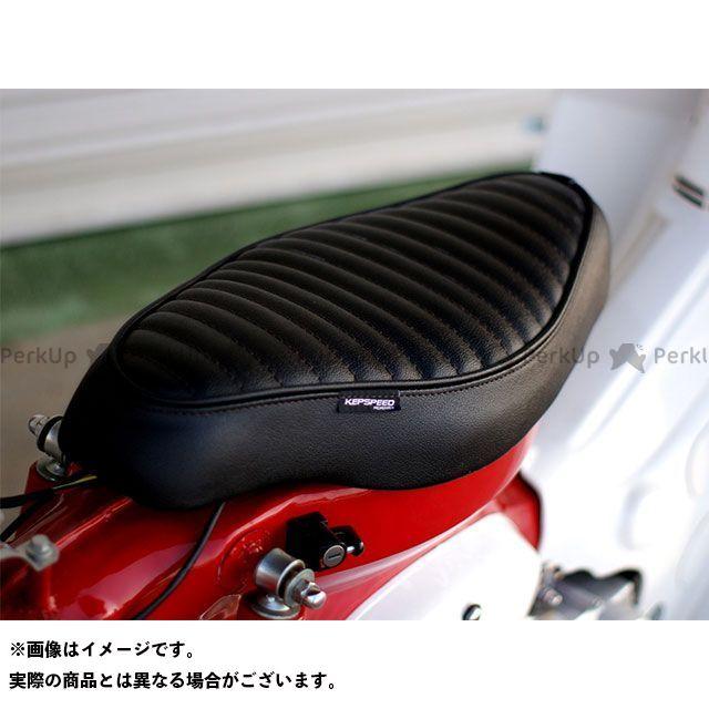 KEPSPEED スーパーカブ50 シート関連パーツ カブ用 タックロール カスタムシート(ブラック)   ケップスピード
