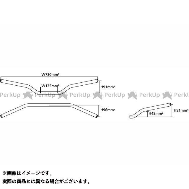 【エントリーで更にP5倍】Dimotiv 汎用 ハンドル関連パーツ アルミハンドルバー 22H91W730 カラー:カーボン ディモーティブ