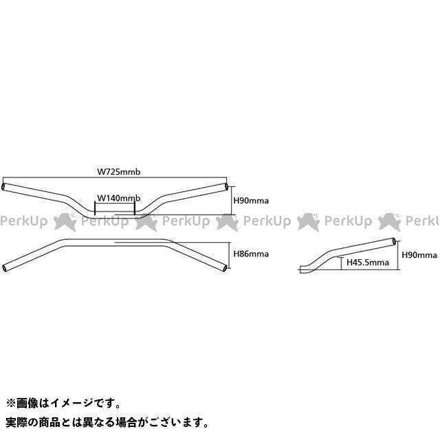 【エントリーで更にP5倍】Dimotiv 汎用 ハンドル関連パーツ アルミハンドルバー 28H90W725 カラー:カーボン ディモーティブ
