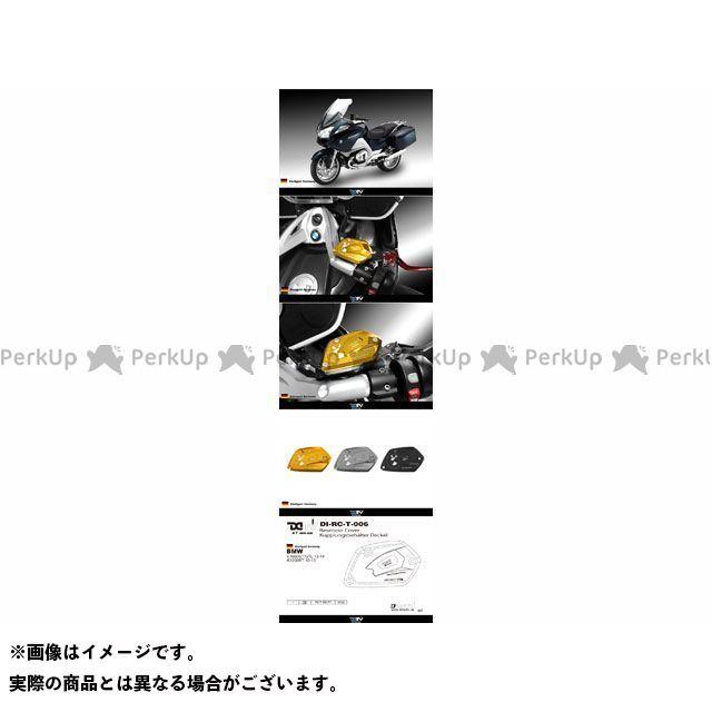 Dimotiv K1600GT K1600GTL R1200RT マスターシリンダー マスターシリンダーキャップ R1200RT カラー:ゴールド ディモーティブ