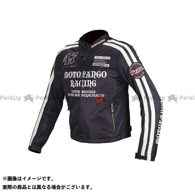モトファンゴ MOTOFANGO ジャケット バイクウェア エントリーで最大P19倍 注文後の変更キャンセル返品 出色 特価品 MJ-003 ブラック ダブルラインメッシュジャケット シルバー サイズ:XL