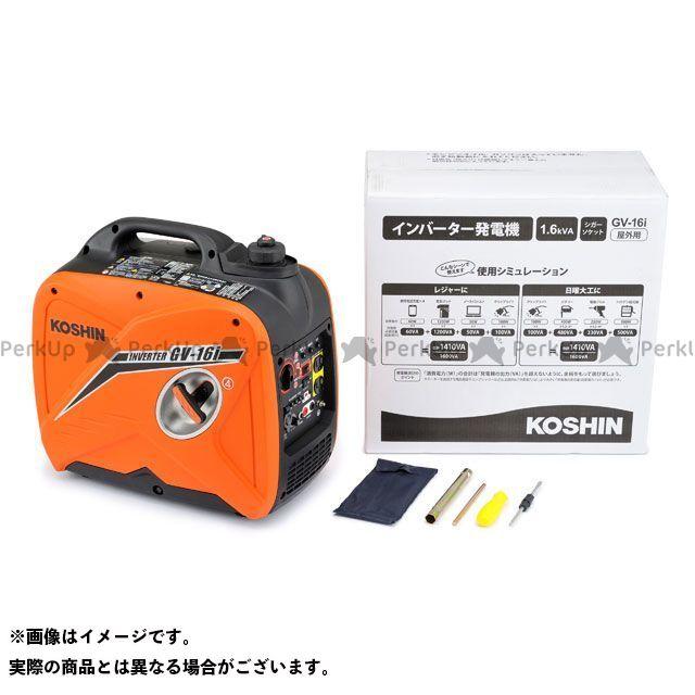 送料無料 DAYTONA 汎用 電動工具 KOSHIN インバーター発電機(GV-16i)