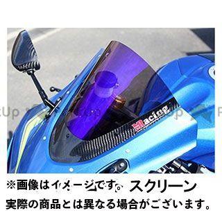 Magical Racing GSX-R1000 スクリーン関連パーツ カーボントリムスクリーン 綾織りカーボン製 スモーク