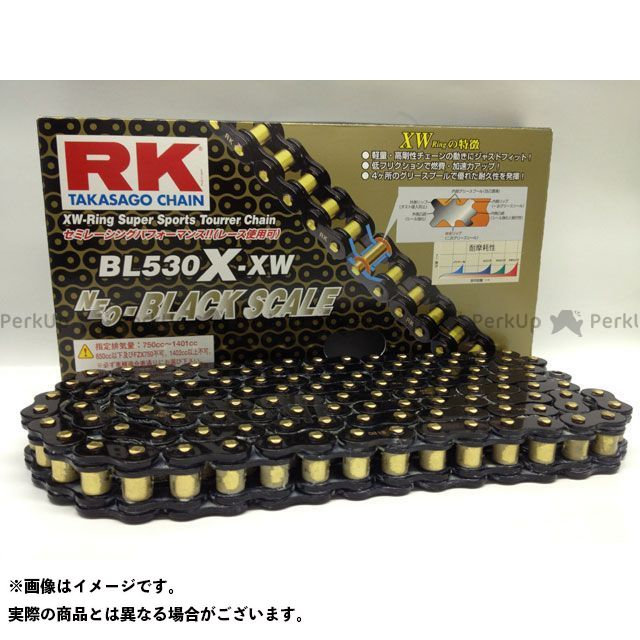 RK EXCEL 汎用 チェーン関連パーツ ストリート用チェーン BL530X-XW(ブラック) 94L