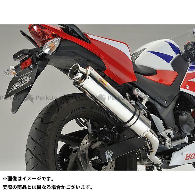 Realize Racing CBR250R マフラー本体 Aria スリップオン ステンレスマフラー TypeC(カールエンド) リアライズ
