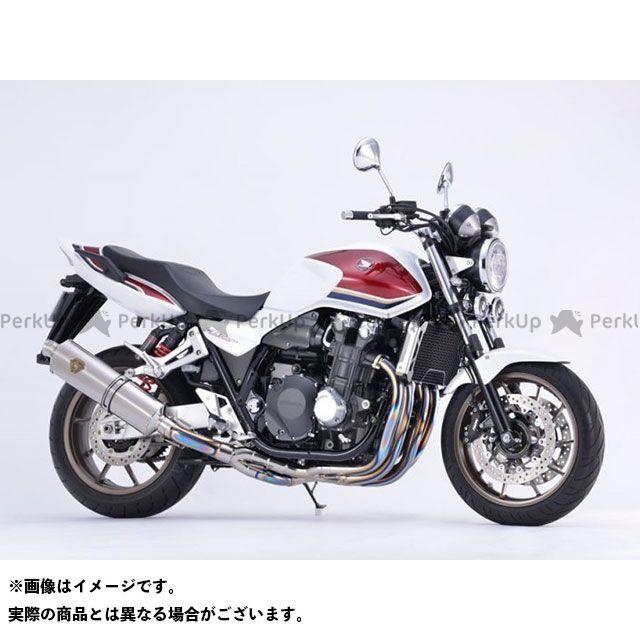【エントリーで更にP5倍】R's GEAR CB1300スーパーボルドール CB1300スーパーフォア(CB1300SF) マフラー本体 ワイバン シングル(チタンポリッシュ) アールズギア